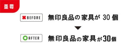 【当てはまったら要注意!】行間と字間を疎かにしたデザインはダサい