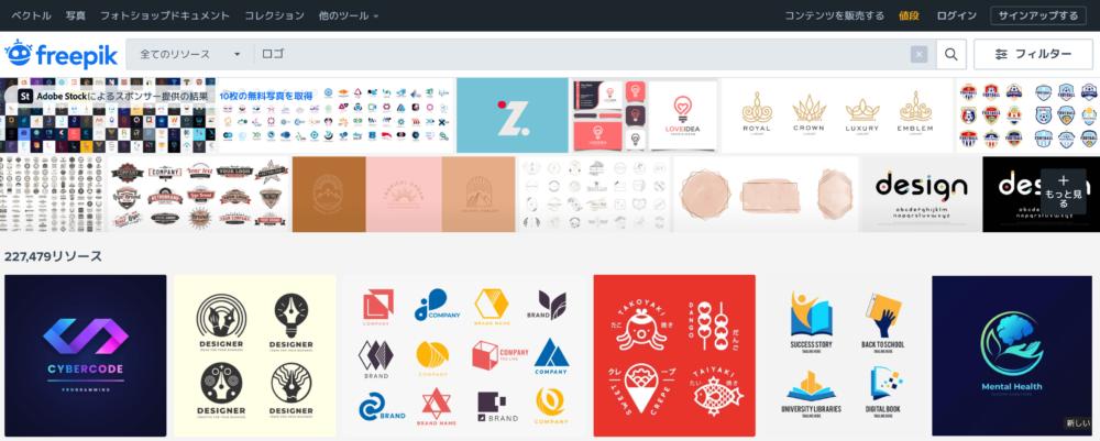 【完全無料】ロゴデザイン制作におすすめのフリー素材サイト厳選3選