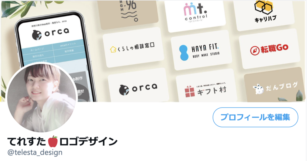 てれすたのTwitterプロフィール画像