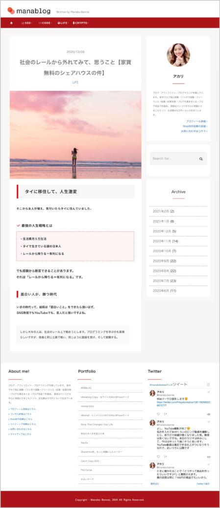 manablog copy赤色
