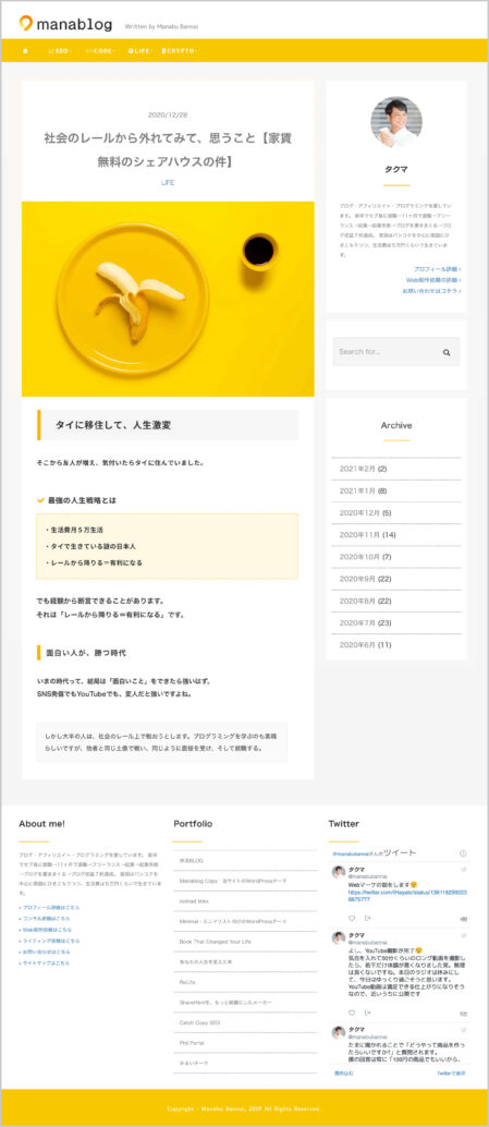 manablog copy黄色