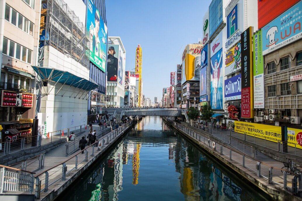 【厳選】大阪・梅田のwebデザインスクールおすすめ3校をご紹介